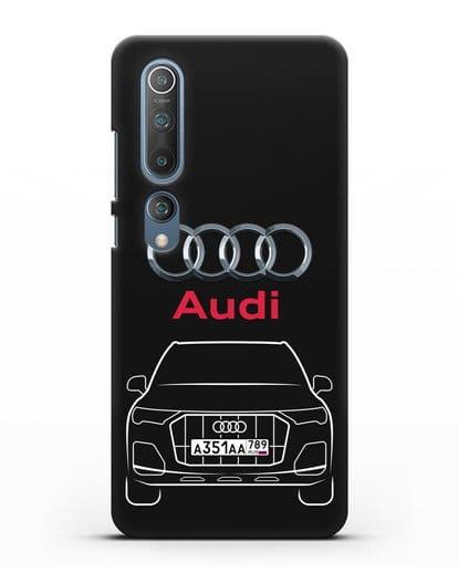 Чехол Audi Q7 с номерным знаком силикон черный для Xiaomi Mi 10 Pro