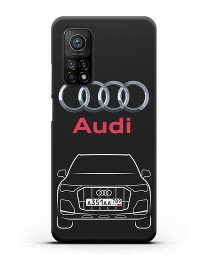 Чехол Audi Q7 с номерным знаком силикон черный для Xiaomi Mi 10t Pro