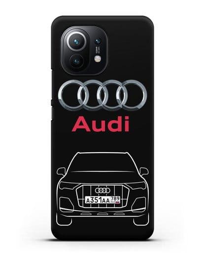 Чехол Audi Q7 с номерным знаком силикон черный для Xiaomi Mi 11