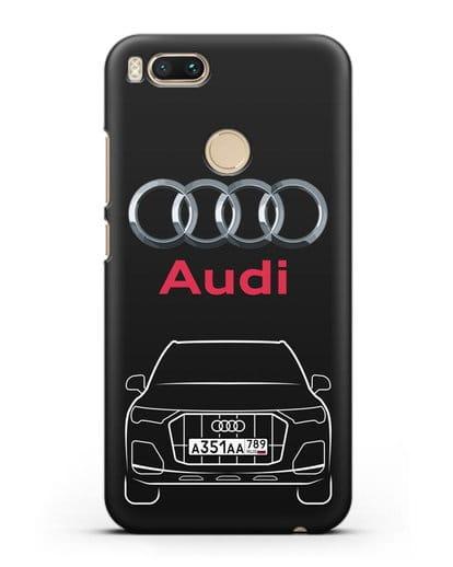 Чехол Audi Q7 с номерным знаком силикон черный для Xiaomi Mi 5X