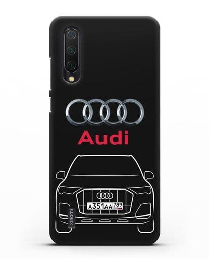 Чехол Audi Q7 с номерным знаком силикон черный для Xiaomi Mi 9 Lite