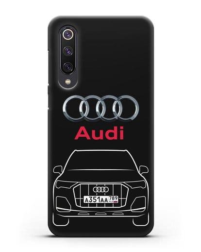 Чехол Audi Q7 с номерным знаком силикон черный для Xiaomi Mi 9 SE