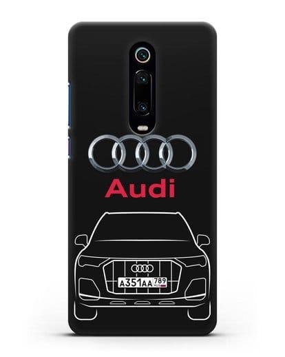 Чехол Audi Q7 с номерным знаком силикон черный для Xiaomi Mi 9T