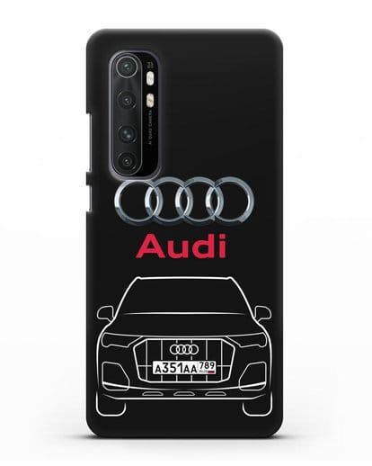 Чехол Audi Q7 с номерным знаком силикон черный для Xiaomi Mi Note 10 lite