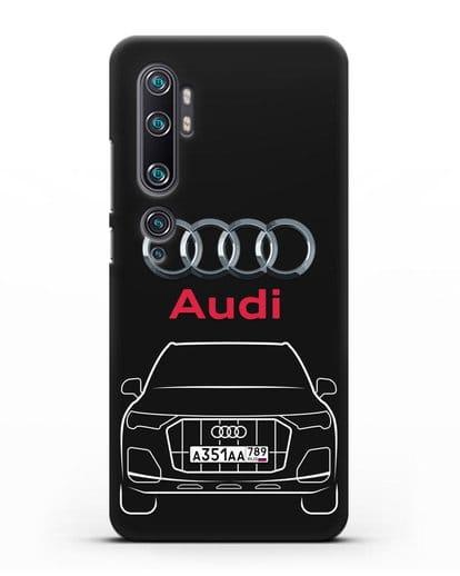 Чехол Audi Q7 с номерным знаком силикон черный для Xiaomi Mi Note 10 Pro