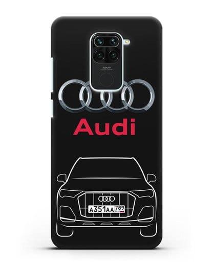 Чехол Audi Q7 с номерным знаком силикон черный для Xiaomi Redmi 10X