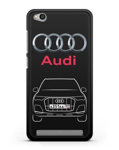 Чехол Audi Q7 с номерным знаком силикон черный для Xiaomi Redmi 5A