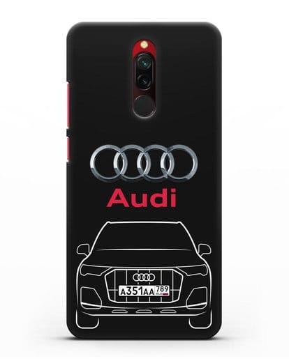 Чехол Audi Q7 с номерным знаком силикон черный для Xiaomi Redmi 8