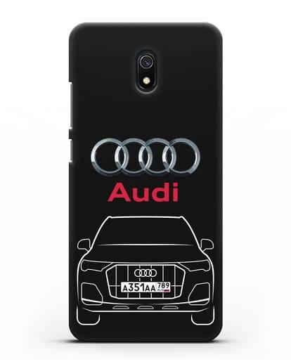 Чехол Audi Q7 с номерным знаком силикон черный для Xiaomi Redmi 8A