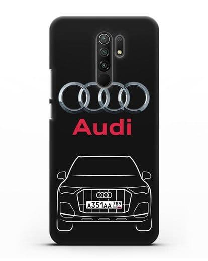 Чехол Audi Q7 с номерным знаком силикон черный для Xiaomi Redmi 9