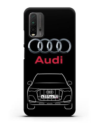 Чехол Audi Q7 с номерным знаком силикон черный для Xiaomi Redmi 9 Power