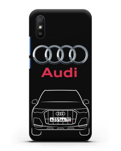 Чехол Audi Q7 с номерным знаком силикон черный для Xiaomi Redmi 9A
