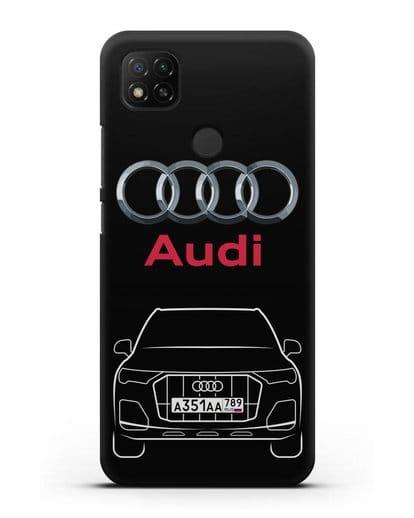 Чехол Audi Q7 с номерным знаком силикон черный для Xiaomi Redmi 9С