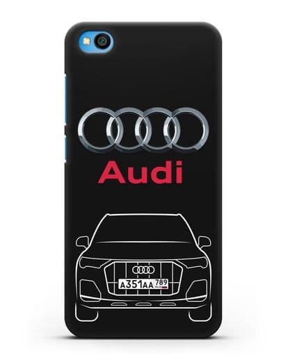 Чехол Audi Q7 с номерным знаком силикон черный для Xiaomi Redmi Go