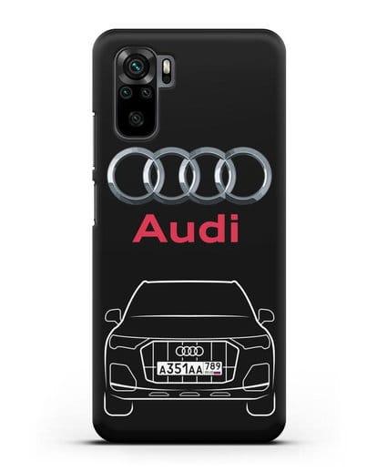 Чехол Audi Q7 с номерным знаком силикон черный для Xiaomi Redmi Note 10