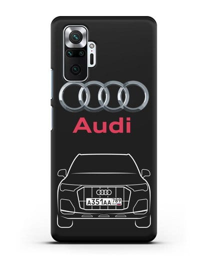 Чехол Audi Q7 с номерным знаком силикон черный для Xiaomi Redmi Note 10 Pro