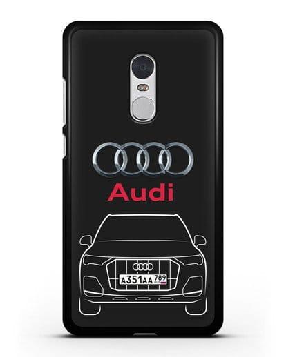 Чехол Audi Q7 с номерным знаком силикон черный для Xiaomi Redmi Note 4X