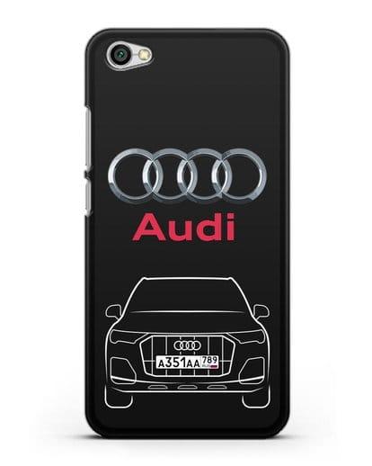 Чехол Audi Q7 с номерным знаком силикон черный для Xiaomi Redmi Note 5A