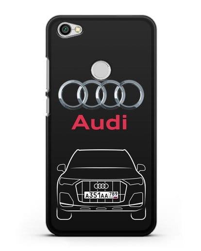 Чехол Audi Q7 с номерным знаком силикон черный для Xiaomi Redmi Note 5A Prime