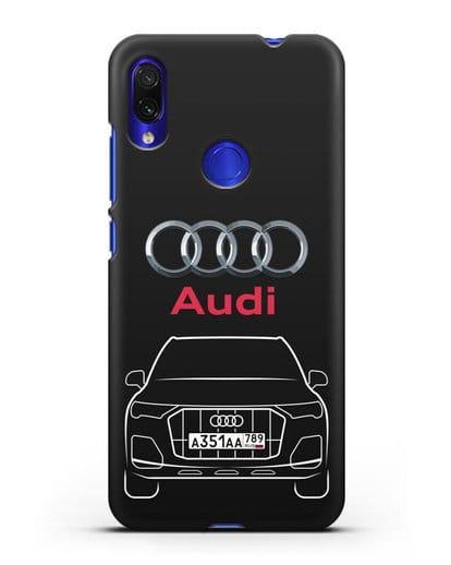 Чехол Audi Q7 с номерным знаком силикон черный для Xiaomi Redmi Note 7