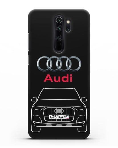 Чехол Audi Q7 с номерным знаком силикон черный для Xiaomi Redmi Note 8 Pro