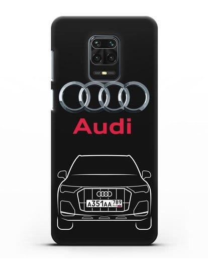 Чехол Audi Q7 с номерным знаком силикон черный для Xiaomi Redmi Note 9 Pro