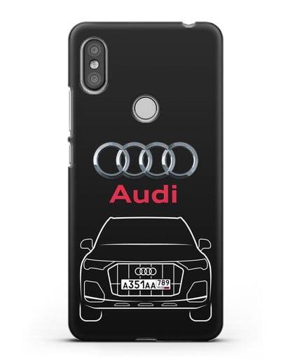 Чехол Audi Q7 с номерным знаком силикон черный для Xiaomi Redmi S2