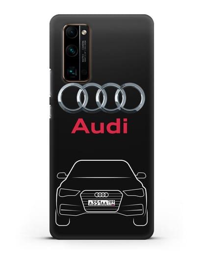 Чехол Audi A4 с номерным знаком силикон черный для Honor 30 Pro