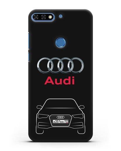 Чехол Audi A4 с номерным знаком силикон черный для Honor 7C Pro