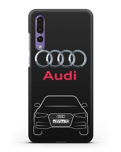 Чехол Audi A4 с номерным знаком силикон черный для Huawei P20 Pro
