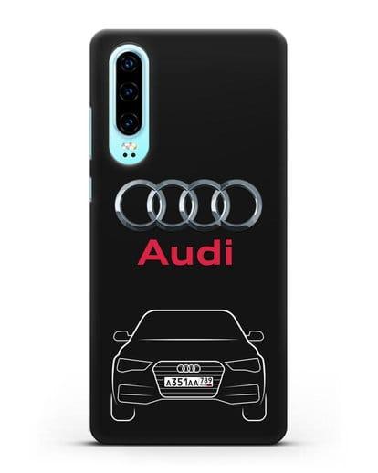 Чехол Audi A4 с номерным знаком силикон черный для Huawei P30