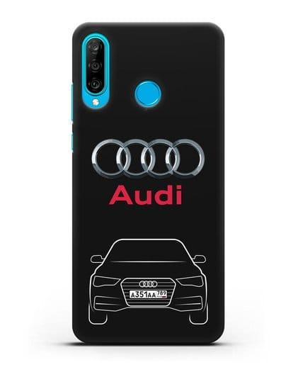 Чехол Audi A4 с номерным знаком силикон черный для Huawei P30 Lite