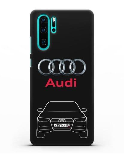Чехол Audi A4 с номерным знаком силикон черный для Huawei P30 Pro