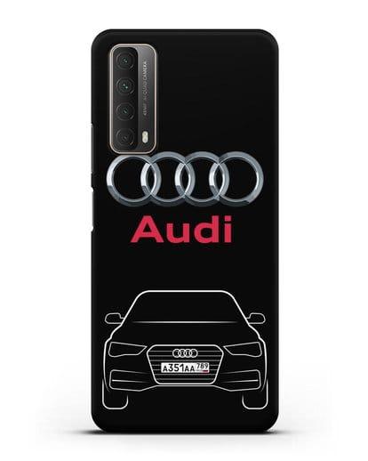 Чехол Audi A4 с номерным знаком силикон черный для Huawei P Smart 2021