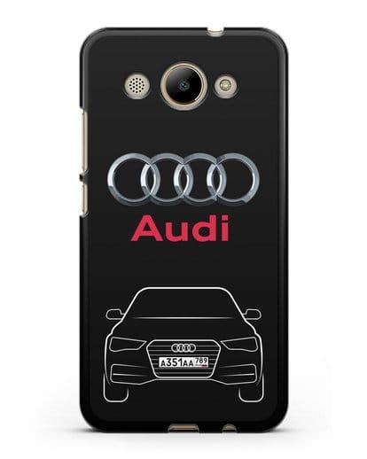 Чехол Audi A4 с номерным знаком силикон черный для Huawei Y3 2017