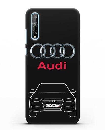 Чехол Audi A4 с номерным знаком силикон черный для Huawei Y8P