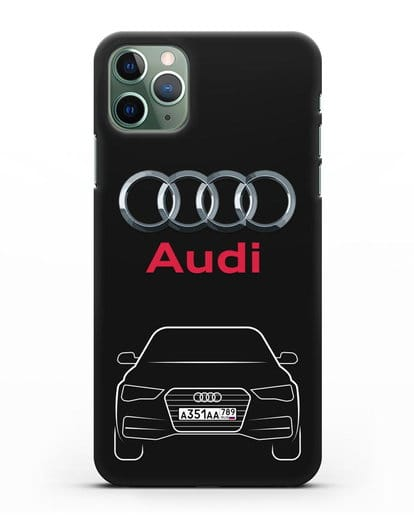 Чехол Audi A4 с номерным знаком силикон черный для iPhone 11 Pro Max