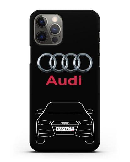 Чехол Audi A4 с номерным знаком силикон черный для iPhone 12 Pro