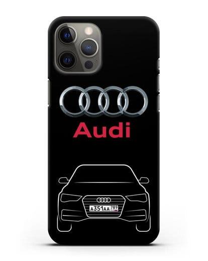 Чехол Audi A4 с номерным знаком силикон черный для iPhone 12 Pro Max