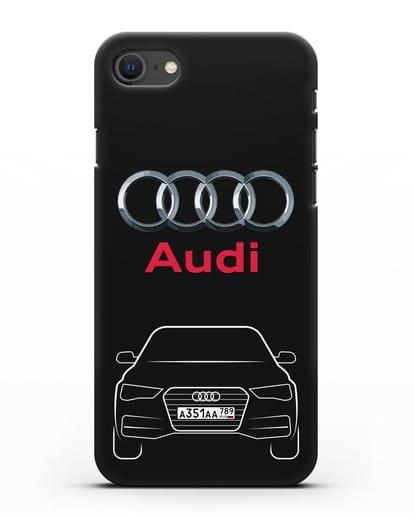 Чехол Audi A4 с номерным знаком силикон черный для iPhone SE 2020