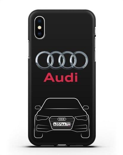 Чехол Audi A4 с номерным знаком силикон черный для iPhone X
