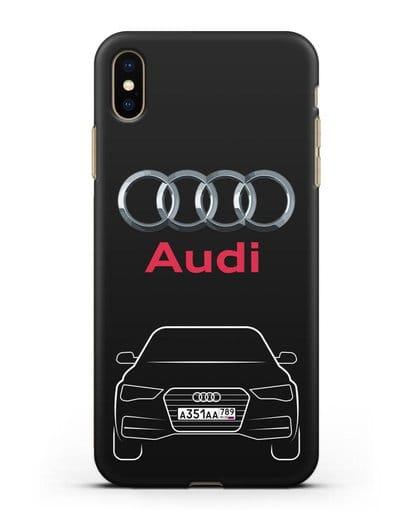 Чехол Audi A4 с номерным знаком силикон черный для iPhone XS Max