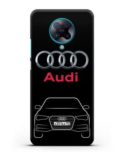 Чехол Audi A4 с номерным знаком силикон черный для Xiaomi Poco F2 Pro