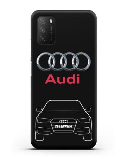Чехол Audi A4 с номерным знаком силикон черный для Xiaomi Poco M3