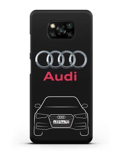 Чехол Audi A4 с номерным знаком силикон черный для Xiaomi Poco X3