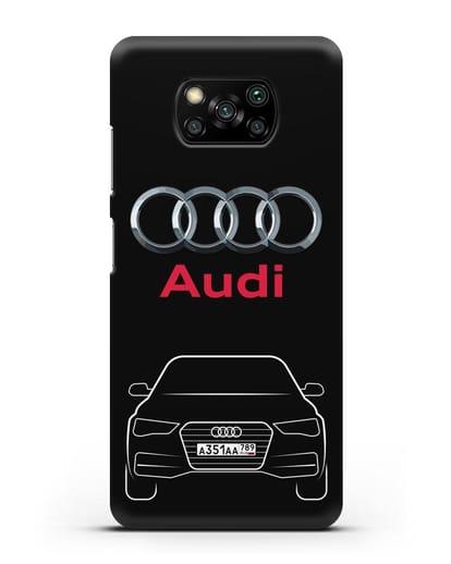 Чехол Audi A4 с номерным знаком силикон черный для Xiaomi Poco X3 Pro