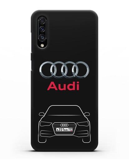 Чехол Audi A4 с номерным знаком силикон черный для Samsung Galaxy A30s [SM-A307FN]