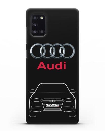 Чехол Audi A4 с номерным знаком силикон черный для Samsung Galaxy A31 [SM-A315F]