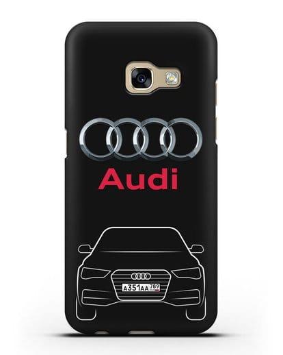Чехол Audi A4 с номерным знаком силикон черный для Samsung Galaxy A3 2017 [SM-A320F]