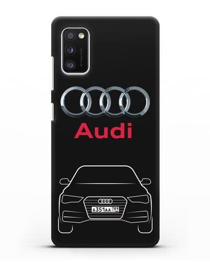 Чехол Audi A4 с номерным знаком силикон черный для Samsung Galaxy A41 [SM-A415F]
